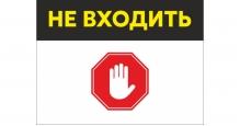 Адресные таблички Grand Line в Алексин Информационная